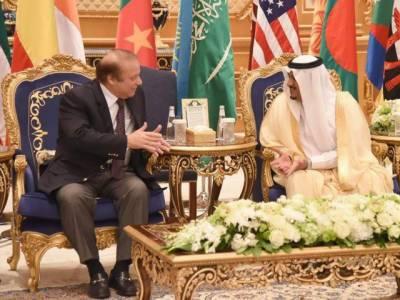 وزیر اعظم آج سعودی عرب میں مصروف دن گزاریں گے