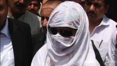 بھارتی خاتون عظمی نے بیٹی کی میڈیکل رپورٹ اسلام آباد ہائی کورٹ میں جمع کرا دی
