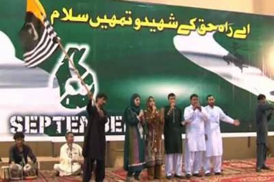 کشمیر کلچرل بورڈ کے زیر اہتمام نڑول اسٹیڈیم میں قومی تہوار منایا گیا