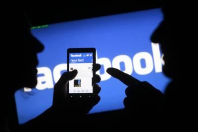 وزیر اعظم پر تنقید، عدالت نے فیس بک انتظامیہ کو حکم جاری کر دیا