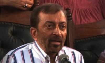 فاروق ستار،عامر خان کی ضمانت قبل از گرفتاری کی درخواست منظور
