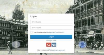 بھارتی مظالم بے نقاب کرنیوالی نئی سوشل میڈیا سائٹ متعارف