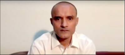بھارتی جاسوس کلبھوشن یادیو کی قسمت کا فیصلہ، قومی سلامتی کا اجلاس کل ہوگا