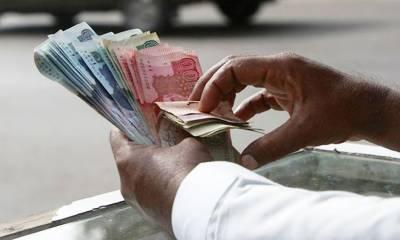 صوبائی حکومتوں کا آئندہ مالی 2017-18 کا بجٹ کیا ہو گا؟ سفارشات تیار