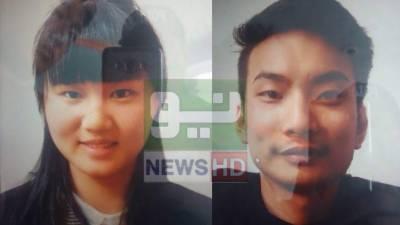 کوئٹہ: جناح ٹاﺅن سے چین کے دو باشندے اغوا