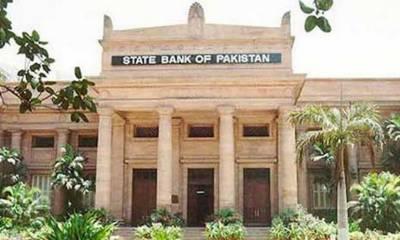 سٹیٹ بینک نے زکو ةکا نصاب 38ہزار406روپے مقررکردیا
