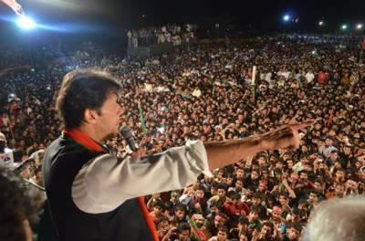 جے آئی ٹی میں وزیراعظم کےخلاف کرمنل انویسٹی گیشن ہورہی ہے، عمران خان