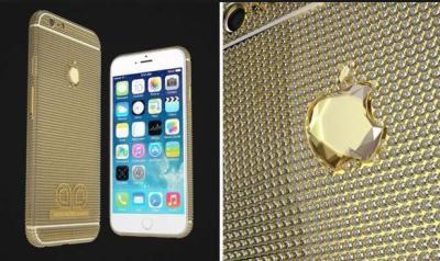 برطانوی کمپنی نے پونے چار کروڑ روپے قیمت کا حامل فون سیٹ بنالیا