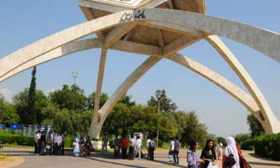 اسلام آباد: قائداعظم یونیورسٹی 5 روز بعد کھول دی گئی