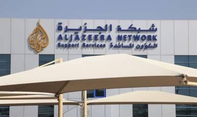 سعودی عرب،یو اے ای میں قطرکی نیوزویب سائٹس پرپابندی عائد