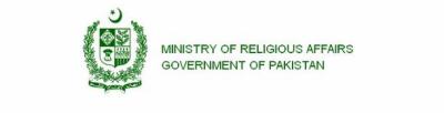 وزارت مذہبی امور نے رواں سال بینک کھاتوں سے زکوٰة کی کٹوتی کے لئےنصاب مقرر کردیا