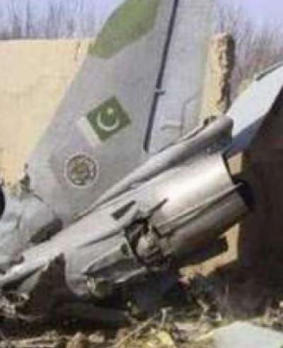 پاک فضائیہ کا تربیتی طیارہ گر کر تباہ