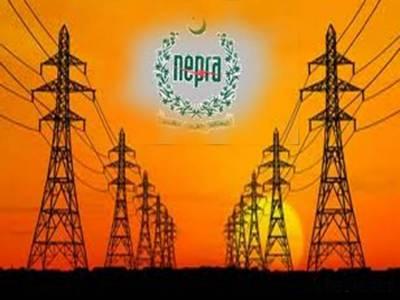 نیپرا نے بجلی کی قیمت میں 1.96روپے فی یونٹ کمی کی منظوری دے دی