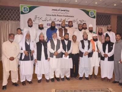 میڈیا رمضان المبارک کے پروگراموں کو ''فیسٹول '' میں تبدیل کرنے سے گریز کرے، صوبائی بین المسالک امن کانفرنس