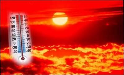 آئندہ 24گھنٹوں کے دوران ملک کے بیشتر علاقوں میں موسم شدید گرم اور خشک رہنے کا امکان،محکمہ موسمیات