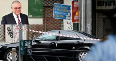 ایتھنز: یونان کے سابق وزیراعظم بم دھماکے میں زخمی