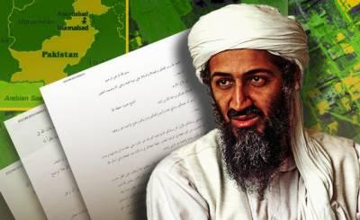 بن لادن دستاویزات میں القاعدہ، قطر تعلق کا بھانڈہ پھوڑ دیا