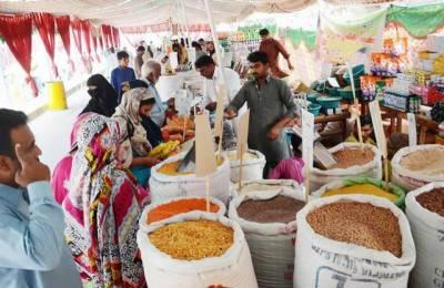 پنجاب حکومت کا9ارب روپے سے زائد کا تاریخی رمضان پیکیج، 318سستے رمضان بازار قائم