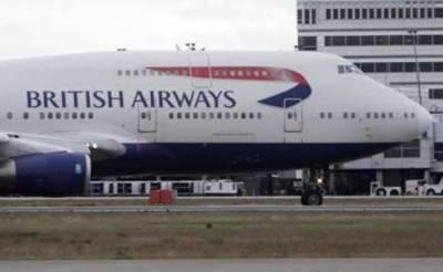 برٹش ایئر ویز کے کمپیوٹر ہیک، لندن کے دونوں ہوائی اڈوں سے تمام پروازیں منسوخ