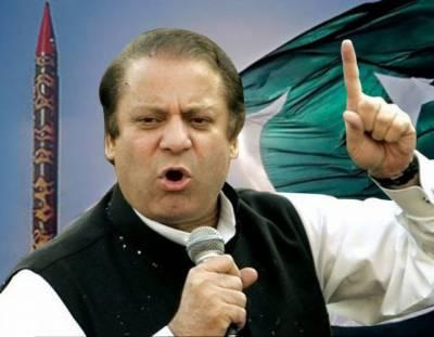 ایٹمی دھماکے کی طرح پاکستان اب معاشی دھماکہ بھی کرے گا، وزیر اعظم نواز شریف