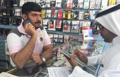 غیر ملکی دو سے زائد موبائل فون سیمیں نہیں رکھ سکتے ،سعودی حکام