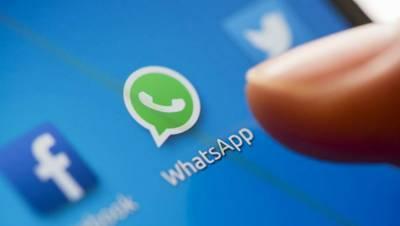 یو اے ای میں واٹس ایپ پیغامات بطور ثبوت عدالت میں پیش کیئے جا سکتے ہیں یا نہیں؟