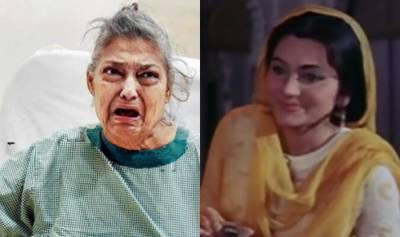 ماضی کی اداکارہ گیتا کپور کو ان کا کوریو گرافر بیٹا راجہ کپور بیماری کی حالت میں اسپتال چھوڑ کر فرار ہوگیا