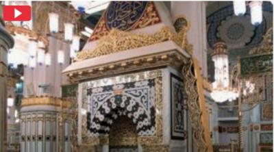 مسجد نبوی صلی اللہ علیہ وسلم کے محراب کی تفصیلات جانیئے