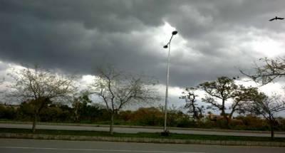 آئند ہ چوبیس گھنٹوں میں ملک کے بیشتر حصوں میں بارش کا امکان