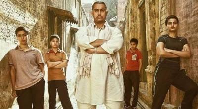 """عامر خان کی فلم """"دنگل """"1700 کروڑ کے کلب میں شامل ہونے والی پہلی بالی وڈ فلم بن گئی"""