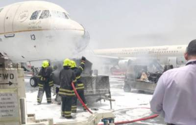 سعودی عریبین ائر لائنز کے طیارے میں آتشزدگی