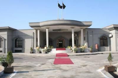 پارٹی فنڈنگ کیس، تحریک انصاف نے الیکشن کمیشن کا دائرہ اختیار چیلنج کر دیا