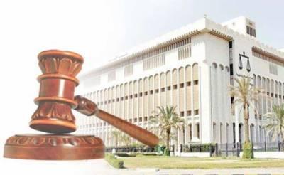 کویت ، ذہنی معذور لڑکے سے زیادتی کرنے والے 6 افراد کی عمر قید کوسزائے موت سے بدل دیا گیا