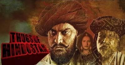 فلم 'ٹھگس آف ہندوستان' کی ریلیز تاریخ کا اعلان اس کی شوٹنگ کے آغاز سے قبل کردیا گیا