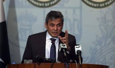 پاکستان پر الزام لگانے والے افغانستان میں امن کے خواہاں نہیں: دفتر خارجہ