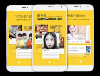 چینی ویڈیو ایپ استعمال کرنے والوں کی تعداد 40 کروڑ