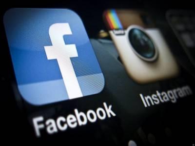 244 ملین مسلمان ماہ رمضان فیس بک پر مناتے ہیں