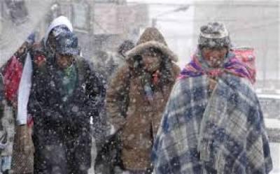 بولیویا میں سردی کا 50 سالہ ریکارڈ ٹوٹ گیا