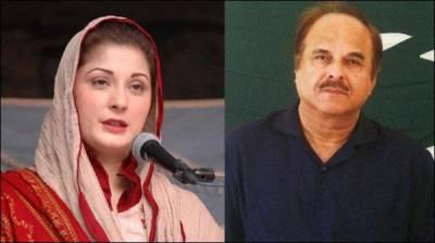 تحریک انصاف نے مریم نواز کو 2 ارب ہرجانے کا نوٹس بھیج دیا