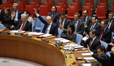 اقوام متحدہ نے شمالی کوریا پر مزید پابندیاں لگا دیں