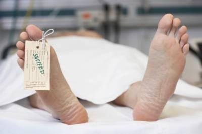مرنے کے ٹھیک ایک دن بعد خاتون زندہ ہو گئی، ہر طرف ہلچل مچ گئی