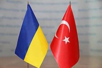 ترکی اور یوکرین کے درمیان پاسپورٹ کے بغیر سفر کا آغاز