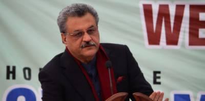 پاکستان روس کے ساتھ سرمایہ کاری کی نئی راہیں کھولنے کا خواہشمند ہے , غلام مرتضی جتوئی
