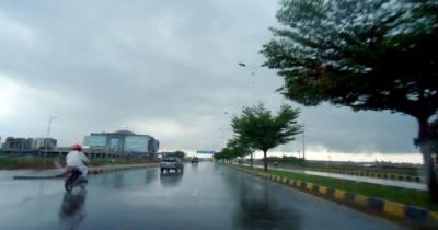لاہور اور سرگودھا ڈویژن سمیت متعدد علاقوں میں بارش اور تیز ہواﺅں کا امکان ہے ،محکمہ موسمیات
