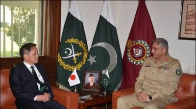 آرمی چیف سے جاپان کے سفیر کی ملاقات، خطے کی سیکورٹی پر تبادلہ خیال