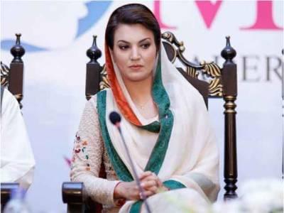 نجی تقریب میں ریحام خان کے نخرے،میزبان نے کانوں کو ہاتھ لگا لئے