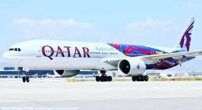 قطر ایئر ویز پر پابندی ، پاکستانی عمرہ زائرین مشکلات سے دوچار