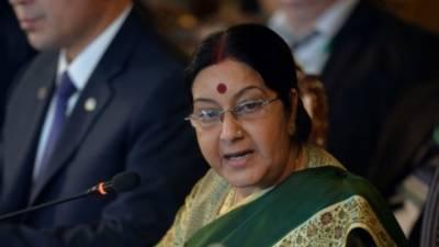 پاکستان کشمیر کا مسئلہ عالمی عدالت انصاف میں نہیں اٹھا سکتا، بھارت