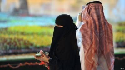 """سعودی عرب: """" گائے اور کھوتی"""" کہنے پر بیوی کا شوہر کیخلاف مقدمہ"""