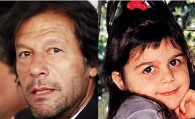 عمران اور سیتا وائٹ کی بیٹی کا ڈی این اے بھی کرایا جائے، روحیل اصغر شیخ